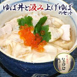 豆腐, 湯葉  1