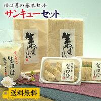 豆腐, 湯葉 smtb-kkb 10P03Dec16