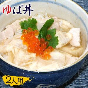 豆腐, 湯葉 2
