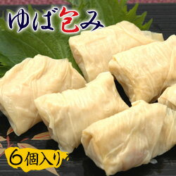 豆腐, 湯葉 6100