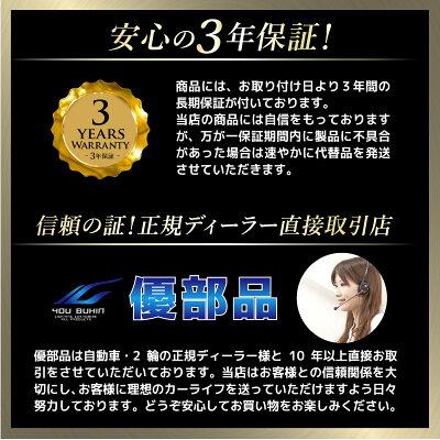 LeFH-e【自動車用ヘッドライトLEDHIR2】6000ケルビン車検対応送料無料!!3年保証付