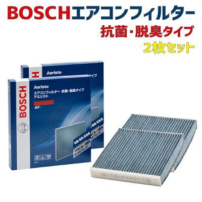 ボッシュエアコンフィルターアエリストフリー(抗菌・脱臭タイプ)AF-S08代表純正品番95861-71L00