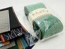 たたみへりテープ柄(T-202)9.5mサンプルおまけ付(他店舗同一在庫限り)【RCP】