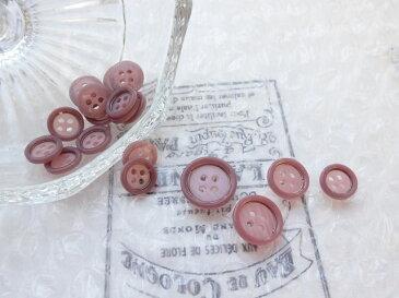 プラスチックボタン あずきミルク No.609-11 (メール便可/アウトレット) 【RCP】