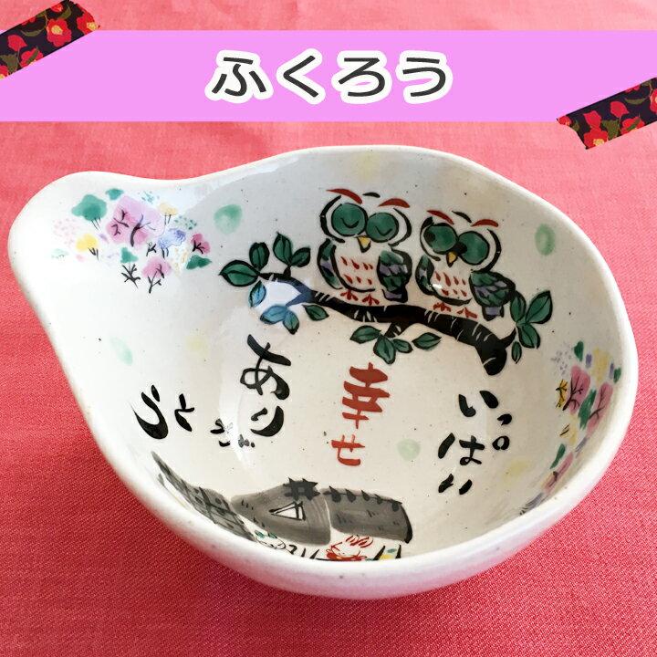 ながしまプランニングオフィス夕立窯『土鍋のお供祝おめでとうとんすい(TO691)』