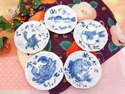【突破1205】○海の幸たっぷり嬉しい取り皿五枚セット取り皿にぴったり!お料理がおいしく見える単色の丸皿です