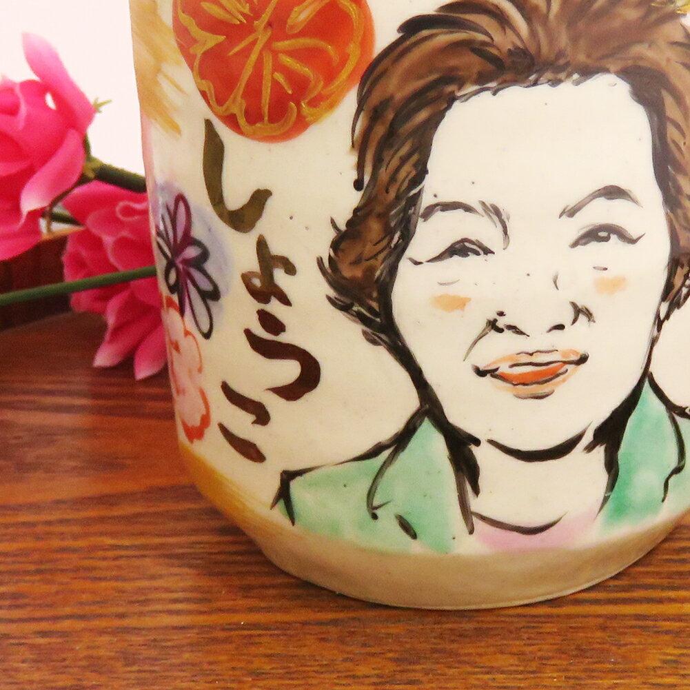 夕立窯『似顔絵松竹梅マグカップ(TO654T)』