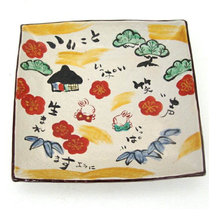 05P09Jul16■松竹梅うさぎ角大皿(赤箱)