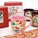 【名入れ プレゼント】【マグカップ 名入れ】選べる!わが家の色とりどり満開のマグカップ(単品)(和)プレゼント ギフト 夕立窯 窯元 陶器 美濃焼 和食器 猫柄 大きい コップ カップ 【送料無料】