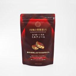 JUJUBE WALNU MILLE-FEUILLE {棗×胡桃ミルフィーユ}  190g (約8~10個)