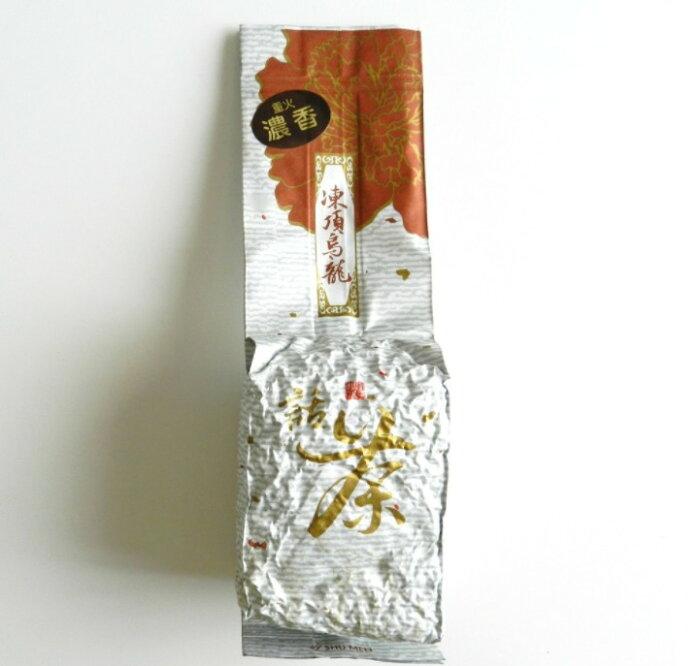 新入荷 【現地老舗茶園直仕入】台湾茶 お茶 濃香凍頂 烏龍茶 茶葉 ウーロン茶 150g Tung-ting Oolong Tea