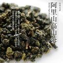 【現地老舗茶園直仕入】台湾茶 お茶 阿里山 高山茶 烏龍茶 茶葉 ウーロン茶 30g Alishan High-Mountain Tea