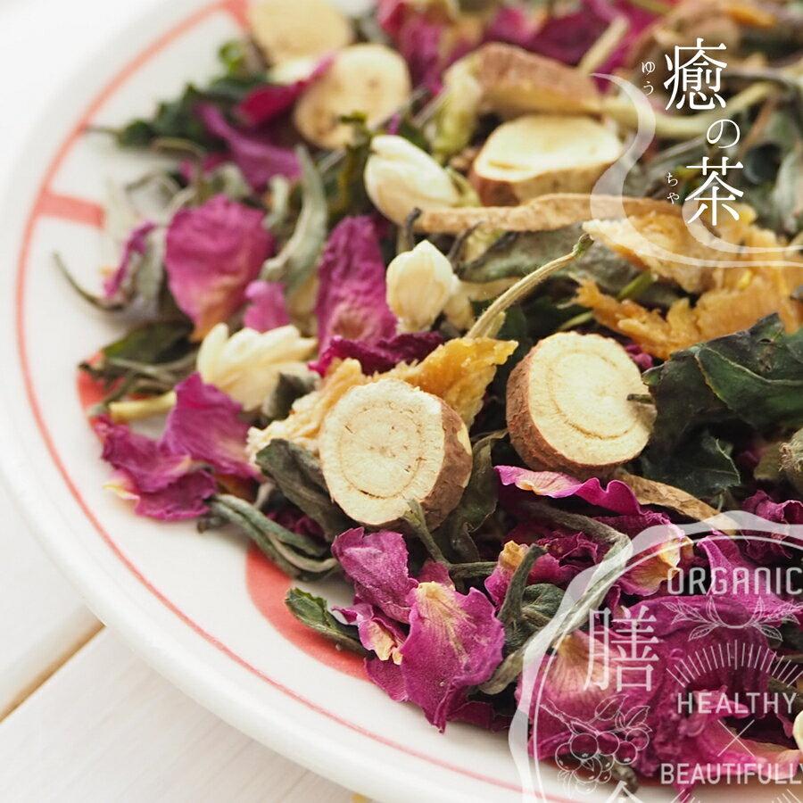 茶葉・ティーバッグ, 中国茶