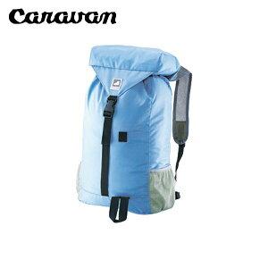 Caravan コンパクトディパック3 683ウォーターブルー キャラバン バッグパック リュック 登山 トレッキングザック ナップザック デイパック (P10)