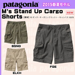 Patagonia M's Stand Up Cargo Shorts【パタゴニア】【Pata…