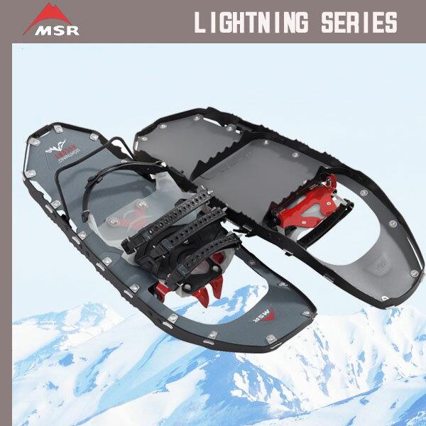 MSR ライトニング アッセントカラー:ブラック 22インチ【エムエスアール】【BackCountry対応】【P3】 【SPP-9】