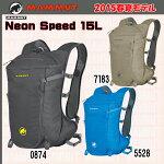 MAMMUTNeonSpeed15L【マムート】【MAMMUT_2015SS】【P】