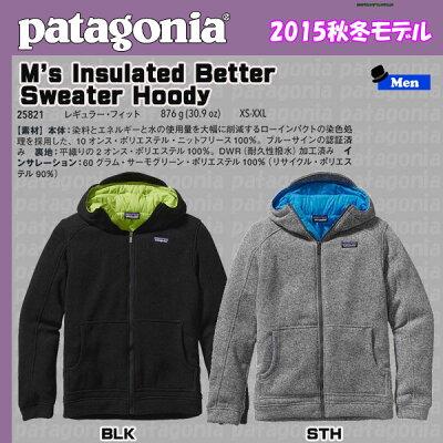 Patagonia【パタゴニア】InsuLatedBetterSweaterHoodyMen'sインサレーテッドベターセーターフーディ【P】【Patagonia_2015FW】