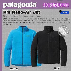 Patagonia【パタゴニア】 Nano-Air Jacket Men'sナノエアー ジャケット【P】【Patagonia_2015FW】