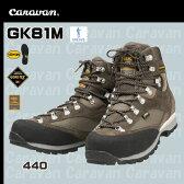 キャラバン Caravan GK81M【キャラバン】【Caravan_2015SS】【SB】 (P10) 【SPP10】