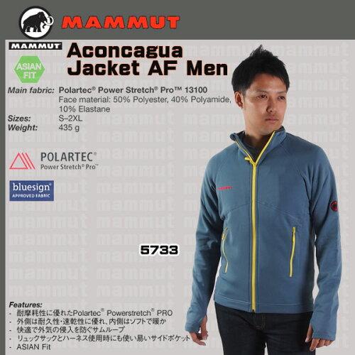 MAMMUT【マムート】AconcaguaJacketAFMenカラー:chill.M(5733)