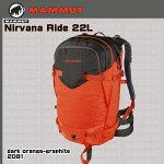 【マムート】MAMMUTNirvanaRide30Lカラー:darkorange-graphite