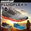 montrail FLUIDFLEX 2【モントレイル】 (PDN)[SP04]