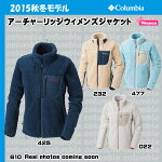 �����ӥ��������㡼��å�������󥺥��㥱�å�PL3986ColumbiaARCHERRIDGEWJACKET�ڥ����ӥ��ۡ�Columbia_2015FW�ۡ�P��
