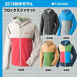 �����ӥ��ե�å������㥱�å�PM3128ColumbiaFROCKSJACKET�ڥ����ӥ��ۡ�Columbia_2015FW�ۡ�P��