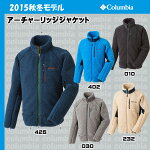 �����ӥ��������㡼��å����㥱�å�PM3134ColumbiaARCHERRIDGEJACKET�ڥ����ӥ��ۡ�Columbia_2015FW�ۡ�P��