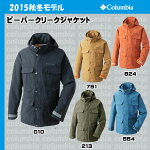 �����ӥ��ӡ��С����꡼�����㥱�å�PM3136ColumbiaBEAVERCREEKJACKET�ڥ����ӥ��ۡ�Columbia_2015FW�ۡ�P��