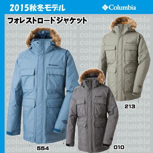 コロンビアフォレストロードジャケットPM5929ColumbiaFORESTROADSJACKET【コロンビア】【Columbia_2015FW】【P】
