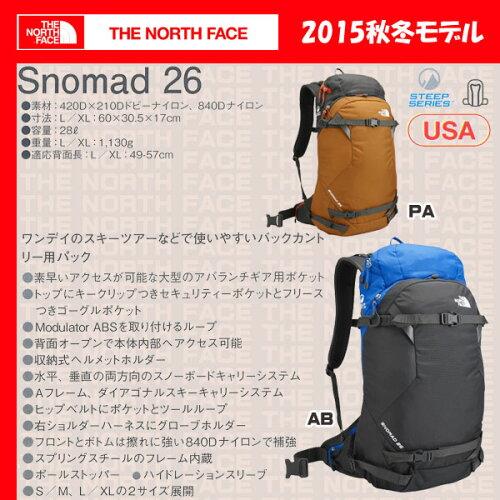 THENORTHFACESNOMAD26【ザノースフェイス】/NM61553【TNF_2015FW】