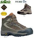 SIRIO P.F.302カラー:ブラウン、グレー【シリオ】トレッキングシューズ$【SB】(-P20-) (P10)