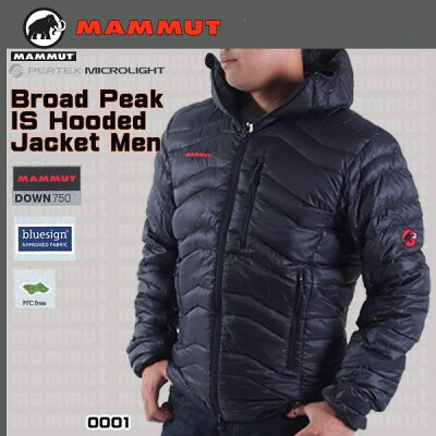 MAMMUT【マムート】BroadPeakISHoodedJacketMenカラー:black.S(0001)