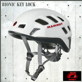 MAMMUT(マムート) Rock Rider ロックライダー 《MAMMUT_2016SS》【P10】 【SPP15】
