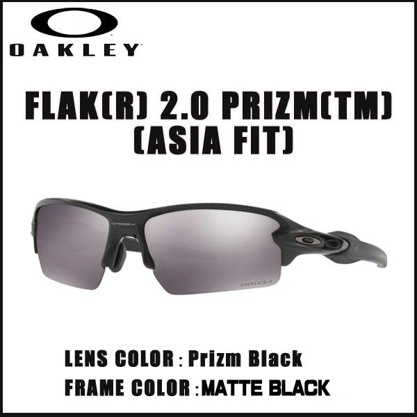 OAKLEY(オークリー)『FLAK2AsianFit』