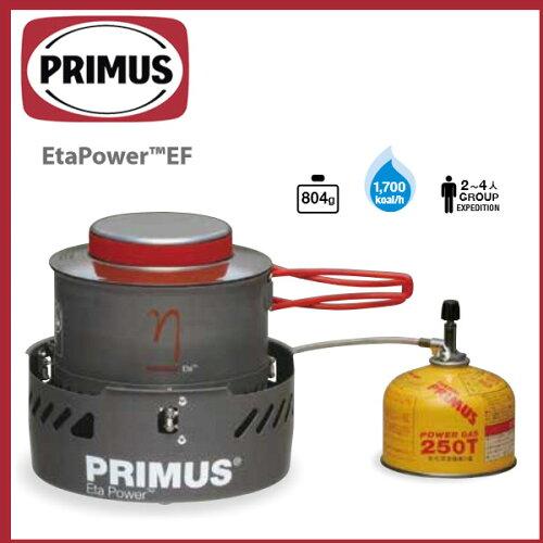 イワタニプリムス(PRIMUS) イータ パワー EF p-eta-ef