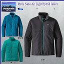 Patagonia(パタゴニア) Men's Nano-Air Light Hybrid Jacket ナノエアーライトハイブリットジャケット (patagonia_2017ss)