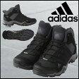 adidas【アディダス】AX2 MID GTX AJP-Q34271 メンズ・ユニセックス (Q34271)ダークシェール/ブラック/ライトスカーレットアウトドア トレッキング 登山 靴 ブーツ シューズ ハイキング 山登り