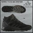 アディダス ウインターシューズ adidas TERRX T...