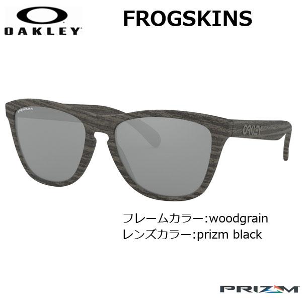 OAKLEY(オークリー)『FrogskinsWoodgrainCollection(AsiaFit)』