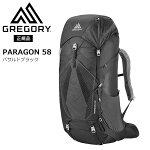 グレゴリーパラゴン58バサルトブラックGREGORYPARAGON58MD/LGBAS.BLACK