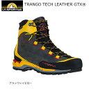 スポルティバ トランゴテック レザー GTX ブラック/イエロー TRANGO TECH LEATHER GTX