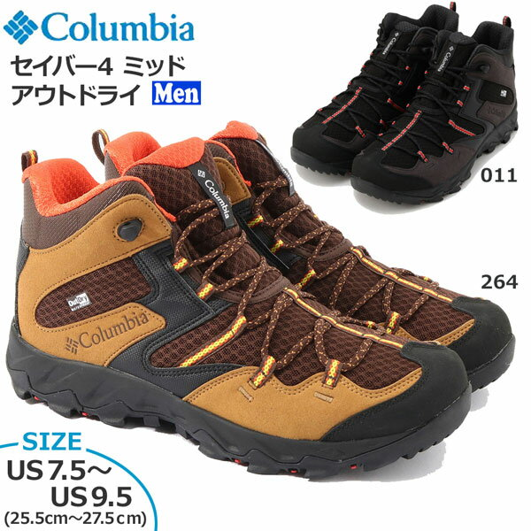 登山・トレッキング, 靴・ブーツ (Columbia) 4 SABER IV MID OUTDRY (Columbia2021FW)
