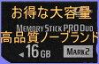 ★無印高速ノーブランド メモリースティック PRO Duo 16GB 【PSP1000 PSP2000 PSP3000に対応 】