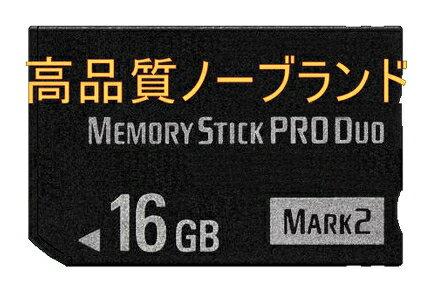 メモリーカード, メモリースティック  PRO Duo 16GB PSP1000 PSP2000 PSP3000