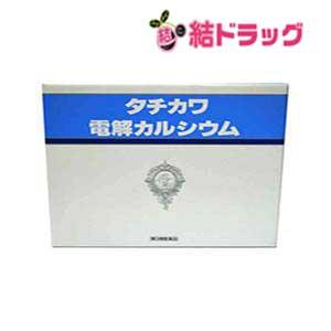 【第3類医薬品】タチカワ電解カルシウム 600ml×3本