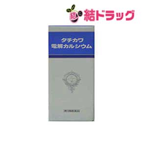 【第3類医薬品】タチカワ電解カルシウム 600ml