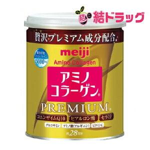 明治 meiji アミノコラーゲン プレミアム 200g+22g(3日分増量)